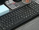 Office und Desktop Tastaturen