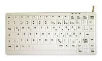 Desinfizierbare Tastatur mit Clean Function